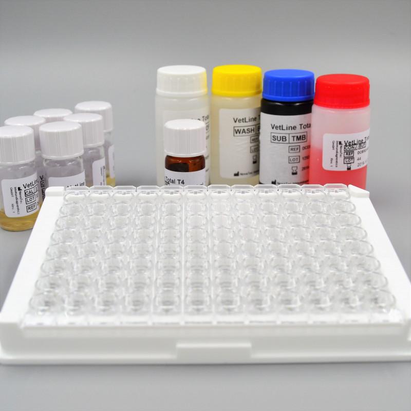 VetLine Toxoplasma